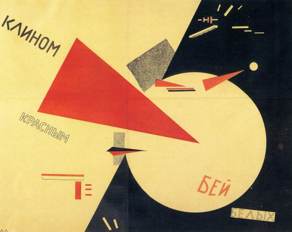 El Lissitzky; Red Wedge, 1919