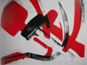 Hammer and Sickle, 1976 - Andy Warhol
